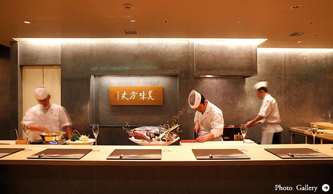 料理人達の「技」をライブで/銀座 kappou ukai。
