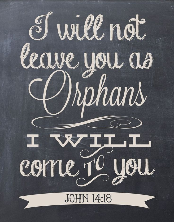 Love God! #myprotector #myshelter #myhome Those who unjustly eat up the property of orphans, eat up a Fire into their own bodies: They will soon be enduring a Blazing Fire! (Qur'an 4:10) Treat not the orphan with harshness (Qur'an 93:9)