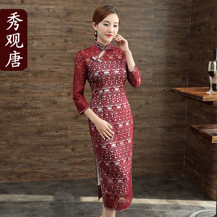 Lovely Modern Lace Back Zip Qipao Cheongsam Dress - Claret - Qipao Cheongsam…