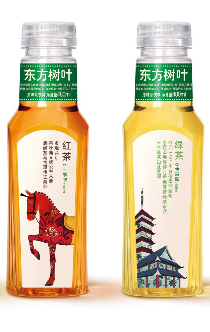 Pearlfisher has created the brand identity for the new Oriental Leaf Tea range from Nongfu Spring Company that is launching in China at the end of May.
