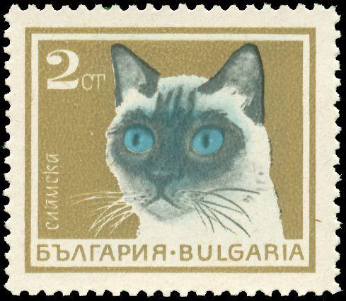 Bulgaria 1967 Cat Stamps