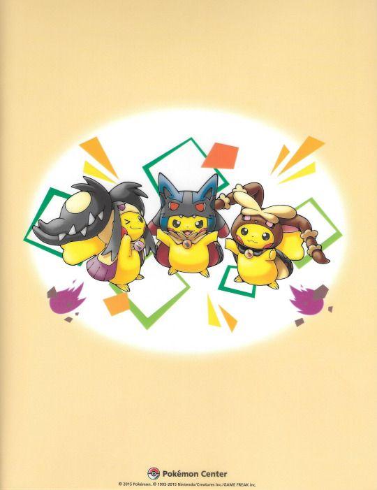 pikachu-mega mawile, mega lucario y mega lopunny