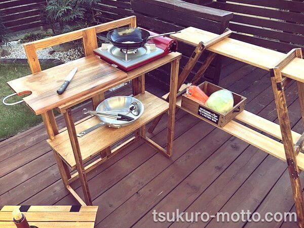 折りたたみ出来るキャンピングキッチンテーブルの作り方をご紹介 Diyレシピ情報サイト Tsukuroもっと Diy Design Studio 2020 キッチンテーブル ロールトップテーブル テーブル