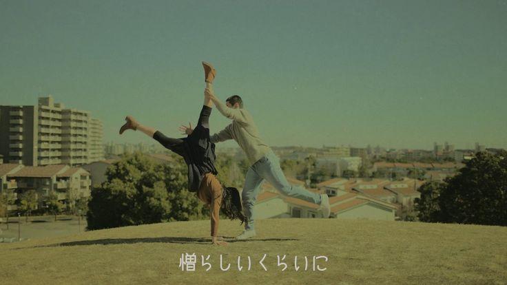 「遠い空、宇宙の果て。」MV-Short Ver.- /東京スカパラダイスオーケストラ