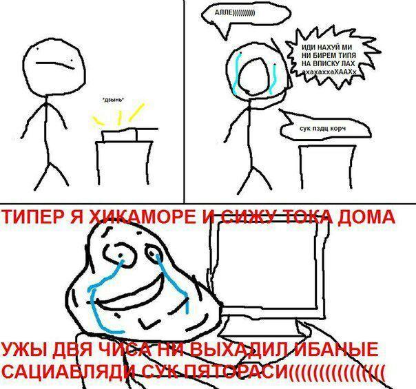 Двач (@ru2ch) | Твиттер