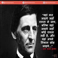 #quotes #qoutesoftheday #amazing #motivational #inspirtaional#success #samacharnama