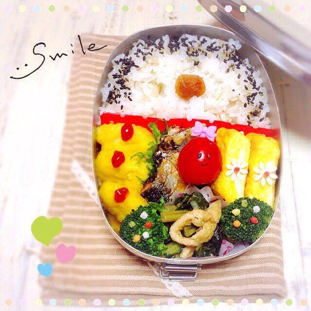 * * November  12, 2015 *∗⁎✼⁎ お弁当 ⅅᎥ੨rƴ ⁎✼⁎∗* 〜Bonheur de forme  幸せのカタチ〜 * 今日は一週間の献立を決める 宿題をする日。 冷蔵庫と乾物の蔵と相談しよう♪ * いってらっしゃ〜い❤︎ * #幸せの食卓部 * * #food #foodpic #cooking #lunch #lunchbox #love #instadaily #instafood #instalike #お弁当作り楽しもう部 #sweet #delicious #日常 #暮らし #おいしい時間 #お弁当 #愛妻弁当 #料理 #わたし日和 #昼食 #お昼ごはん #happy #life #yummy #秋の顔弁祭り #顔弁 #ゼブラ #丸弁
