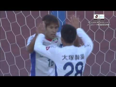 Thespa Kusatsu vs Tokushima Vortis - http://www.footballreplay.net/football/2016/11/12/thespa-kusatsu-vs-tokushima-vortis/