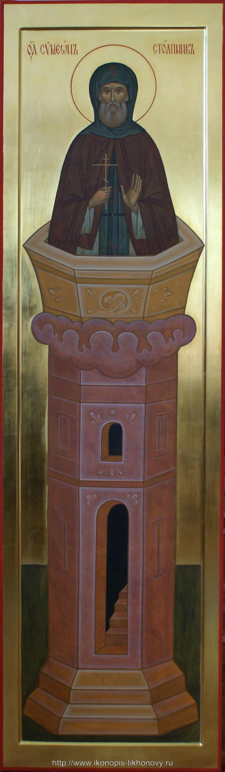 St Symeon the Stylite  / Мерная икона