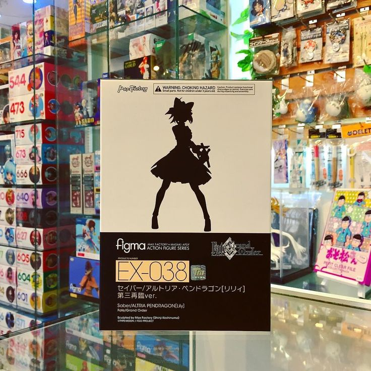 Un Figma misterioso apareció en #Zaitama !! Nueva Saber/Altria Pendragon [Lily] Third Ascension ver. Ahora en stock!  http://ift.tt/2v5bx4M