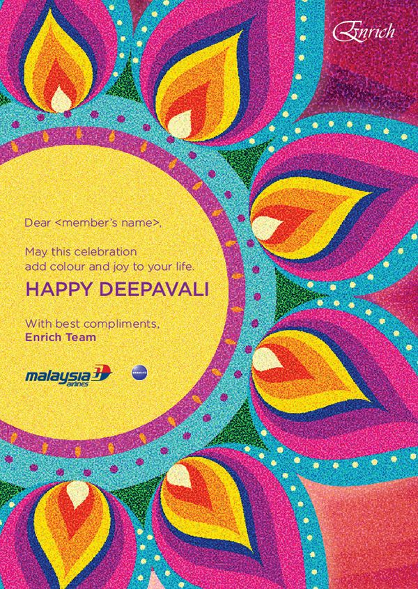 Inspired By Kolam A Form Of Painting That Is Drawn By Using Rice Powder Chalk Chalk Powder White Deepavali Greetings Cards Diwali Greeting Cards Diwali Cards