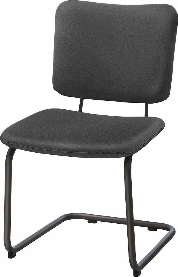 25+ Einzigartige Stühle \ Hocker Ideen Auf Pinterest Luxusstühle   Esszimmer  2 Wahl