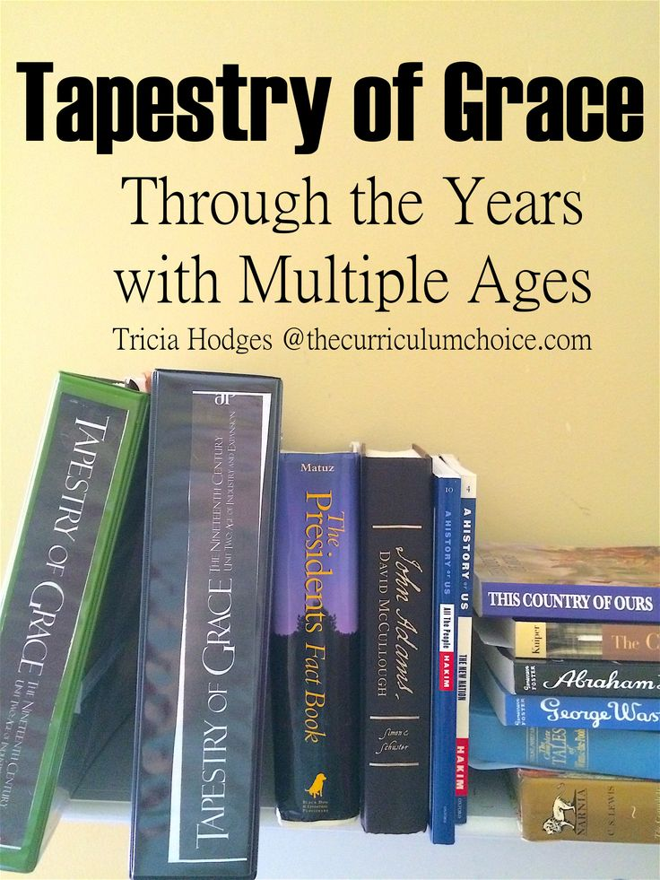 A reflection on one homeschool curriculum for all ages and learning on different levels. Tapestry of Grace through the years and how it works.