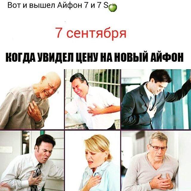 А тем временем, ценник на новый смартфон стартует с 57 000 рублей