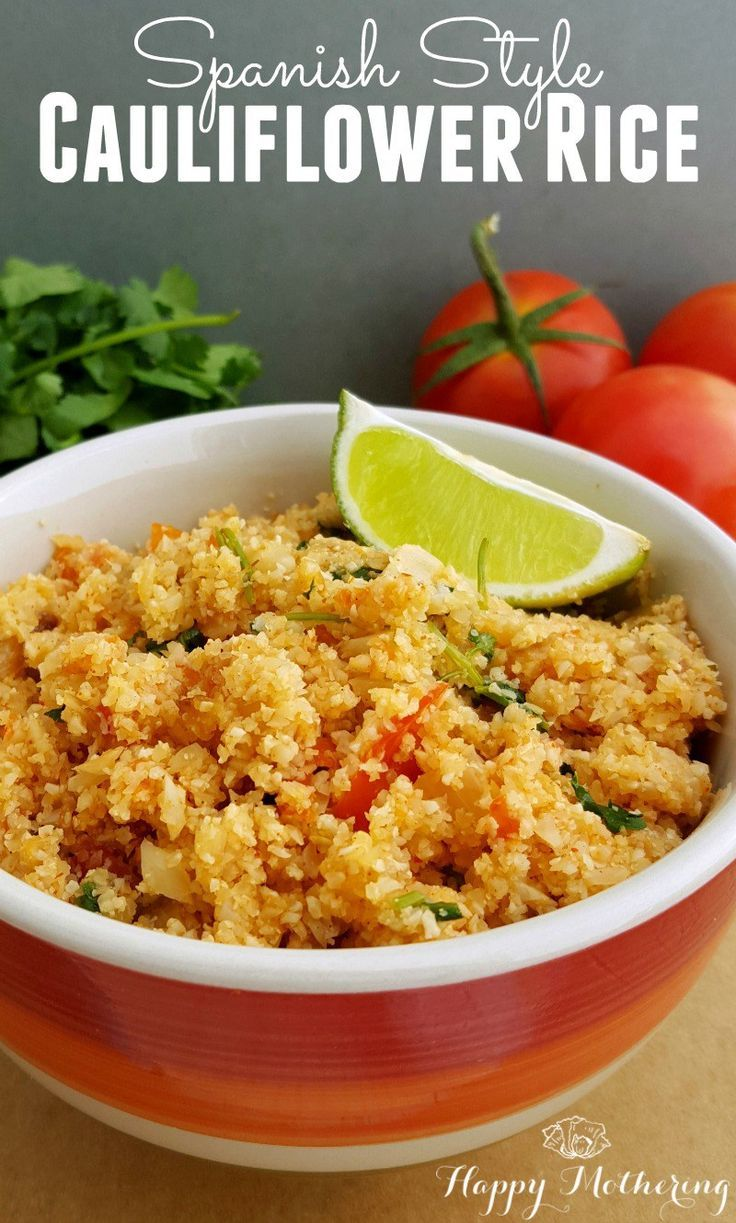 Have you discovered cauliflower rice yet? It's a great alternative to grains, and tastes delicious when prepared with Spanish flavors. Learn how to make it!