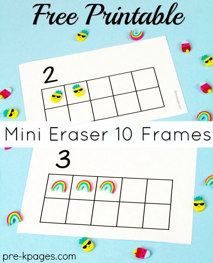 Free printables to use with mini erasers from Target, Party City, Dollar Tree and other sources. Your preschool and kindergarten kids will love learning basic math skills like counting, patterning, and graphing with these cute, fun mini erasers!