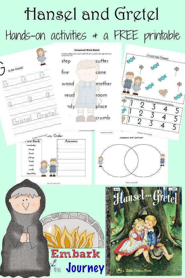 Hansel and Gretel Read-Aloud Activities and FREE Printable