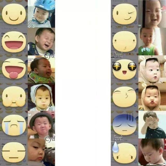 Minguk emotion