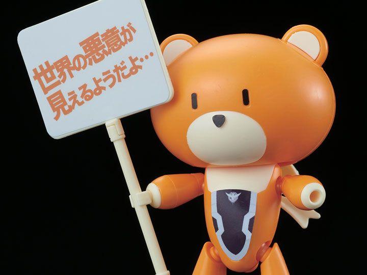 #transformer Gundam HGPG 1/144 Petit'GGuy & amp; Placard (Allelujah Haptism Orange) Model Kit
