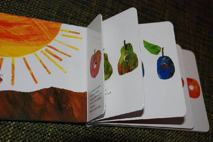 Иллюстрация 10 из 31 для Очень голодная гусеница - Эрик Карл | Лабиринт - книги. Источник: Дорошева  Екатерина