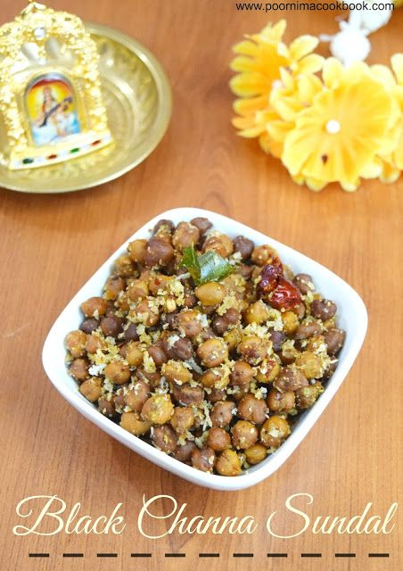 Black Chick Peas Sundal / Kala Channa Sundal