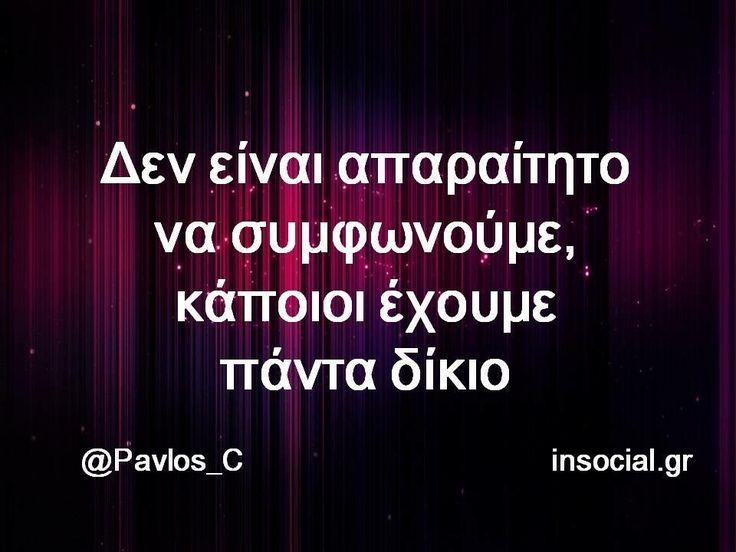 #so_true