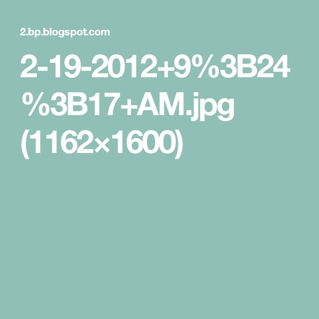 2-19-2012+9%3B24%3B17+AM.jpg (1162×1600)