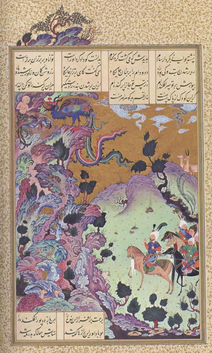 Firdawsi: Shaname. Birth and Childhood of Zal with Simurgh.
