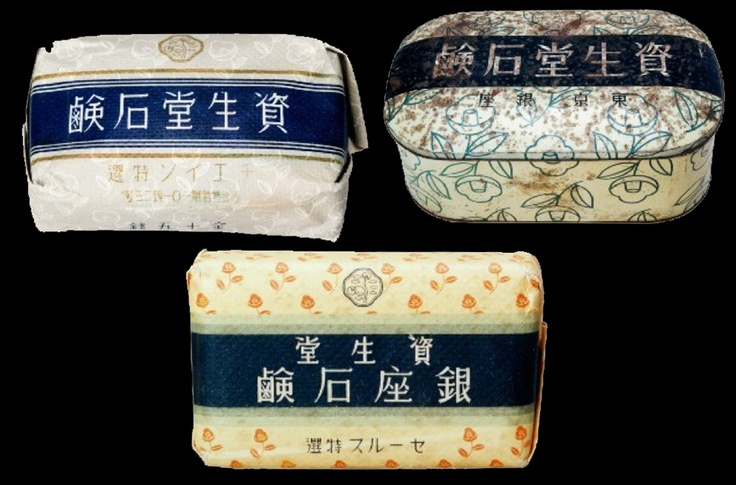 Shiseido Soap package. 1929-1930s.