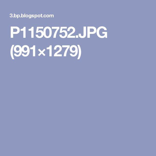P1150752.JPG (991×1279)