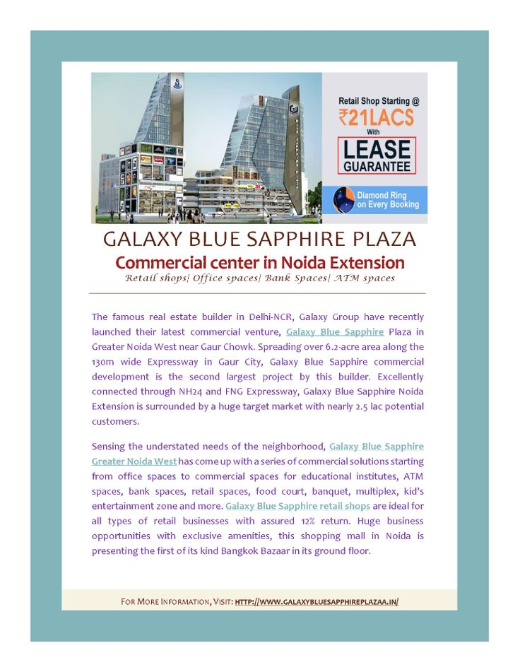 GALAXY BLUE SAPPHIRE PLAZA- Commercial Center in Noida Extension |authorSTREAM