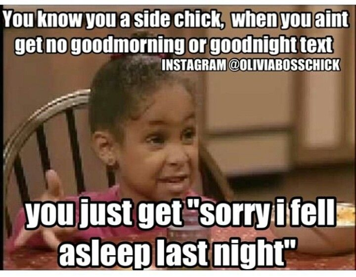 Funny Side Chick Memes of 2016 on SIZZLE | Funny