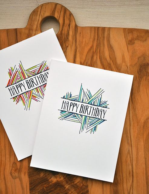 pair of handmade birthday cards from Simply Stamped ;;; one layer ... stamped sentiment with stamping above and below ... Paper Trey Ink
