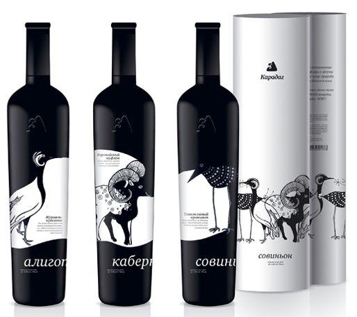 69 best Cool Wine Bottle Labels images on Pinterest | Wine bottle ...