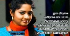 Girl Beauty Tamil Kavithai Photos Fb Share