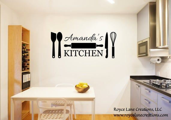 Personalized Kitchen Wall Decal Kitchen Decals Wall Kitchen
