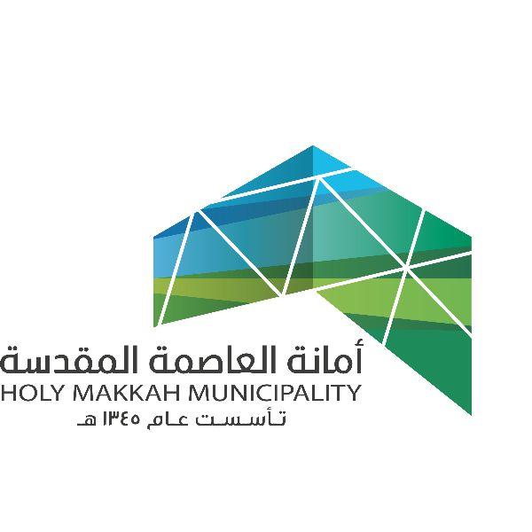 امانة العاصمة المقدسة أمانة Logo Icon Svg امانة العاصمة المقدسة أمانة Logo Icons Pie Chart Makkah