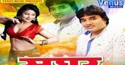 Sughar saman ba subhash raja 2018 new bhojpuri album download http://ift.tt/2Ell4cP  Sughar saman ba subhash raja 2018 new bhojpuri album mp3 song  Sughar saman ba new bhojpuri mp3 song download  Sughar saman ba bhojpuri dj song download