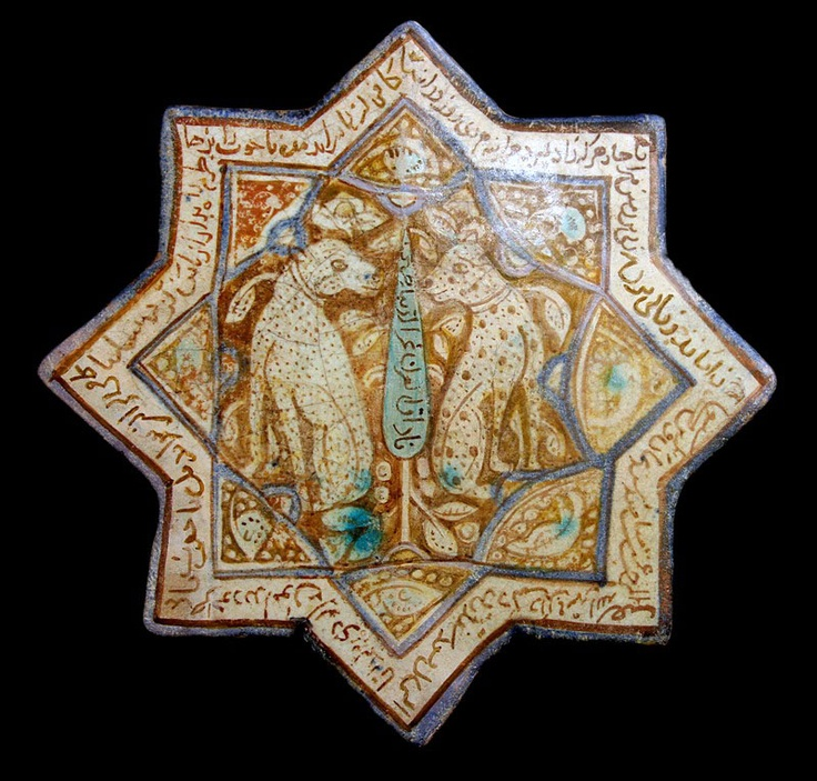 13th century tile, Iran