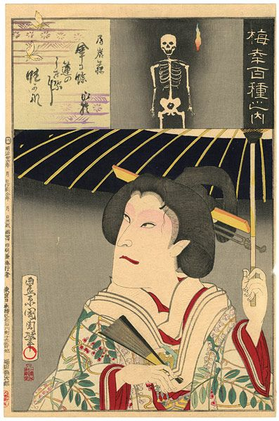 100 Roles of Baiko Series, Tsubone Iwafuji by Kunichika / 梅幸百種之内 局岩藤 国周