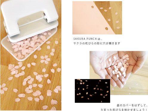 SAKURA PUNCH -サクラパンチ- 【 ピンク 】 - トイカメラ、トイデジカメ、Solarisフィルムの通販 FUUVI WEB SHOP