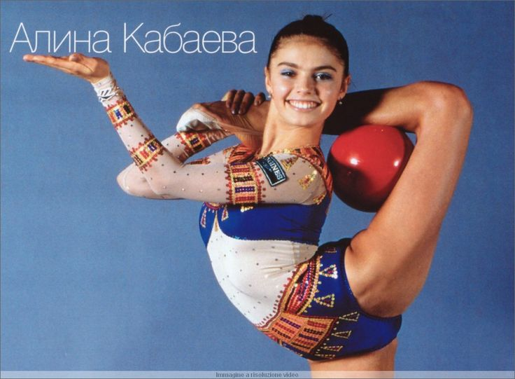 Alina Kabaeva - A really useful ability to be able to carry your ball when you've forgotten your backpack and got your hands full.  If ever there was a reason to hold back time so I could carry on watching her perform at her peak.  Curse you time (a lot of fist shaking going on now!)