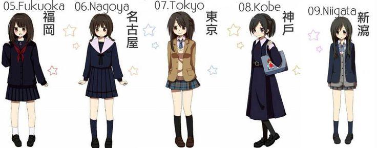 Le uniformi scolastiche delle varie parti del Giappone