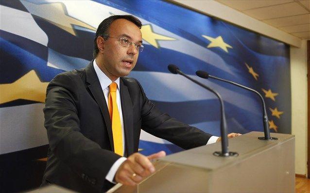 ΝΔ: Επίτευξη δήθεν δημοσιονομικών στόχων ...και στέγνωμα της αγοράς