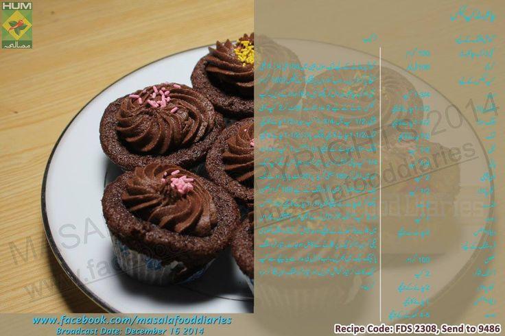 Chocolate Cake Recipe In Urdu Pakistan: 62 Best Images About Food Diaries Recipes In Urdu On Pinterest