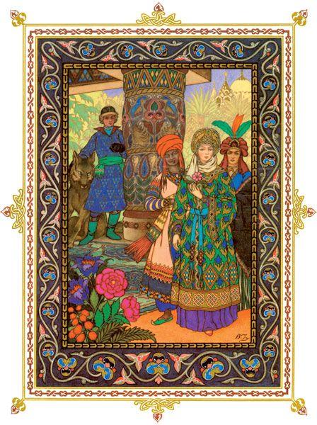 Illustration from Russian Fairy Tales by Boris Zvorykin