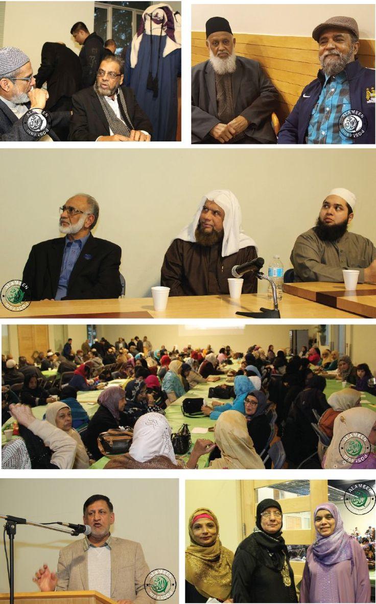 The Islamic Centre of Nanaimo Fundraiser