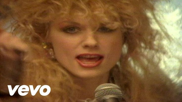 1985 - Heart - Never - The second single from their self-titled LP, which I really liked.