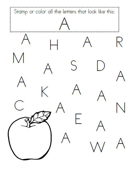 Alphabet Worksheets | September Preschool Ideas | Pinterest
