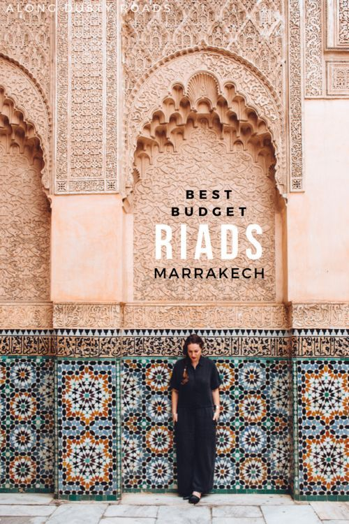 With literally hundreds of riads in the city, picking the best budget riad in Marrakech, Morocco can be difficult - with this list it shouldn't have to be. They're all luxurious, beautiful, well-located and have great reviews, but they also won't break the bank! #marrakech #riad #morocco